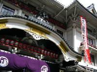 2009_03070004