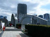 2009_03070007
