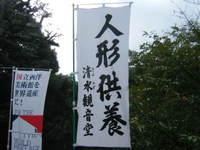 2009_09210033