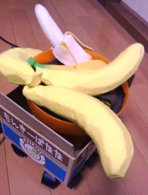 Banana_zou
