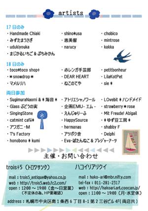 Rucni4_b6_2