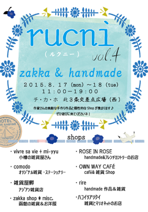 Rucni4_b6_3