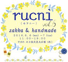 Rucni6_2