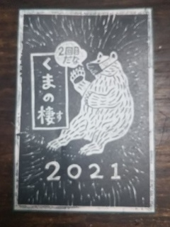 2107131